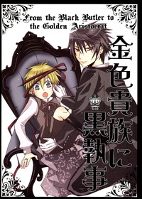 From the Black Butler to the Golden Aristocrat Cover